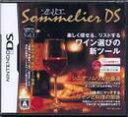 【中古】 ソムリエ DS NTR-P-A8XJ / 中古 ゲーム