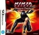 【中古】ニンジャガイデン ドラゴンソード DS NTR-P-YNGJ / 中古 ゲーム