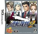 【中古】逆転裁判2 『廉価版』 DS NTR-P-A2GJ/ 中古 ゲーム