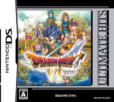 ドラゴンクエスト6 幻の大地 『廉価版』 【新品】 DS ソフト NTR-P-YVIJ / 新品 ゲーム