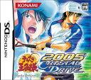 【中古】 テニスの王子様2005 クリスタルドライブ DS NTRP / 中古 ゲーム