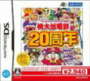 桃太郎電鉄20周年(廉価版) 【DS】【ソフト】【中古】【中古ゲーム】