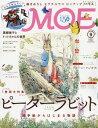 【新品】【本】MOE
