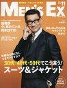 【新品】【本】MEN'S EX(メンズイーエックス)