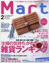 【新品】【本】Mart(マート)