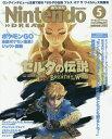 【新品】【本】Nintendo DREAM