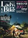【新品】【本】Lady's Bike(レディスバイク)
