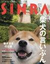 【新品】【本】SINRA(シンラ)