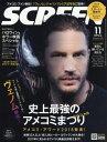 【新品】【本】SCREEN(スクリーン)