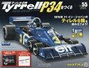 【新品】【本】週刊ティレルP34をつくる