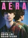 【新品】AERA(アエラ)