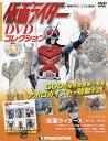【新品】仮面ライダーDVDコレクション全国版