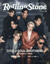【新品】Rolling Stone Japan