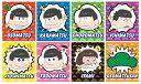 【新品】おそ松さん ぷくコレ 3Dマグネット 8個入りBOX マックスリミテッド【2500円以上で送料無料】