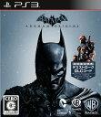 【中古】バットマン アーカムビギンズ PS3 PS3 BLJM-61096/ 中古 ゲーム