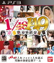 AKB 1/149 恋愛総選挙 通常版 PS3 【PS3】【ソフト】【中古】【中古ゲーム】