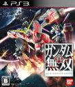 【中古】真 ガンダム無双 PS3 PS3 BLJM-61140/ 中古 ゲーム