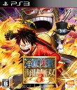 【中古】ワンピース 海賊無双3 PS3 BLJM-61261/ 中古 ゲーム