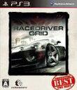 【中古】【ゲーム】【PS3ソフト】レースドライバーグリッド【廉価版】