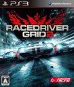 【新品】 レースドライバーグリッド 2 『廉価版』 PS3 BLJM-61185 / 新品 ゲーム