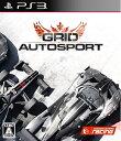 【中古】 GRID Autosport PS3 BLJM-61207 / 中古 ゲーム