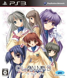 クラナド 【中古】 PS3 ソフト BLJM-60329 / 中古 ゲーム