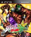 【新品】 ジョジョの奇妙な冒険 オールスターバトル 通常版 PS3 BLJS-10217 / 新品 ゲーム