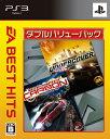 EA BEST HITS ダブルバリューパック ニード・フォー・スピード カーボン+アンダーカバー 【PS3】【ソフト】【中古】【中古ゲーム】