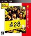 428封鎖された渋谷で(廉価版)【PS3】【ソフト】【中古】【中古ゲーム】
