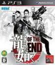 龍が如く OF THE END PS3 BLJM-60316/ 中古 ゲーム
