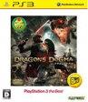 【中古】【ゲーム】【PS3 ソフト】ドラゴンズドグマ PlayStation3 the Best【中古ゲーム】【2500円以上購入で送料無料】