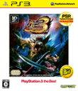 モンスターハンターポータブル 3rd HD Ver. PlayStation3 the Best 【PS3】【ソフト】【中古】【中古ゲーム】