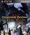 【中古】【ゲーム】【PS3 ソフト】ドラゴンズドグマ:ダークアリズン PS3【中古ゲーム】【2500円以上購入で送料無料】