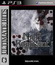ニーア レプリカント(廉価版) 【PS3】【ソフト】【中古】【中古ゲーム】