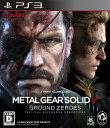 【中古】 メタルギアソリッド5 グラウンド・ゼロズ PS3 ...