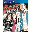 クローズ BURNING EDGE 【PS4】【ソフト】【新品】【新品ゲーム】