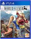 【中古】ONE PIECE WORLD SEEKER PS4 PLJS-36048 / 中古 ゲーム