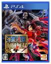 【中古】ONE PIECE 海賊無双4(ワンピース) PS4 ソフト PLJM-16562 / 中古 ゲーム
