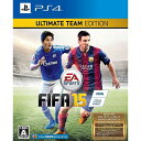 FIFA 15 ULTIMATE TEAM EDITION 【PS4】【ソフト】【中古】【中古ゲーム】