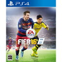 FIFA 16 【PS4】【ソフト】【中古】【中古ゲーム】