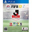 FIFA 17 通常版 【中古】 PS4 ソフト PLJM-84067 / 中古 ゲーム