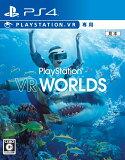 PlayStation VR WORLDS ��PS4�ۡڥ��եȡۡ���šۡ���ť������