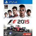 F1 2015 【PS4】【ソフト】【新品】