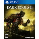 DARK SOULS III 【PS4】【ソフト】【中古】【中古ゲーム】