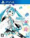 【中古】 初音ミク プロジェクトディーバ X HD PS4 PLJM-80097 / 中古 ゲーム