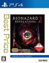 【中古】 バイオハザード リベレーションズ2 『廉価版』 PS4 PLJM-80175 (CERO区分_Z) / 中古 ゲーム