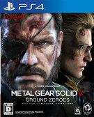メタルギア ソリッド V グラウンド・ゼロズ PS4 【2500円以上購入で送料無料】【PS4】【ソフト】【中古】【中古ゲーム】