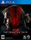 メタルギアソリッド5 THE PHANTOM PAIN 【PS4】【ソフト】【中古】【中古ゲーム】