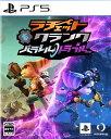 【中古】ラチェット&クランク パラレル・トラブル PS5 ソフト ECJS-00008 / 中古 ゲーム