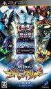 【中古】必勝パチンコ★パチスロ攻略シリーズ Portable Vol.1 新世紀エヴァンゲリオン 魂の軌跡 PSP ULJS-00295/ 中古 ゲーム